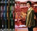全巻セット【送料無料】【中古】DVD▼浅見光彦 最終章(5枚セット)第1話〜最終話▽レンタル落ち