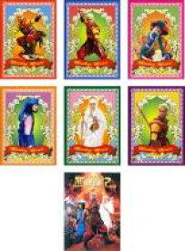 全巻セット【送料無料】【中古】DVD▼西遊記 2006(7枚セット)1、2、3、4、5、6+映画版▽レンタル落ち