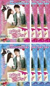 全巻セット【中古】DVD▼あなたを愛してます(8枚セット)第1話〜第16話 最終【字幕】▽レンタル落ち 韓国