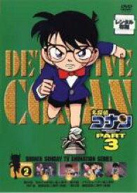 【中古】DVD▼名探偵コナン PART3 vol.2(第59話〜第62話)▽レンタル落ち