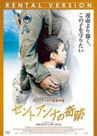 【バーゲンセール】【中古】DVD▼セントアンナの奇跡▽レンタル落ち