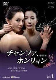 【中古】DVD▼チャンファ、ホンリョン 1(第1話〜第5話)【字幕】▽レンタル落ち 韓国