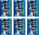 全巻セット【送料無料】【中古】DVD▼下町ロケット(6枚セット)第1話〜第10話 最終▽レンタル落ち