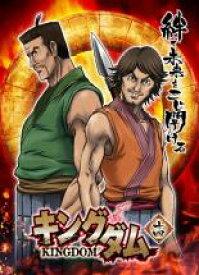 【中古】DVD▼キングダム 十四(第26話、第27話)▽レンタル落ち