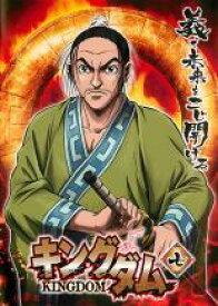 【中古】DVD▼キングダム 七(第12話、第13話)▽レンタル落ち