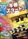 【バーゲンセールケースなし】【中古】DVD▼スポンジ・ボブ 本番スタート!▽レンタル落ち