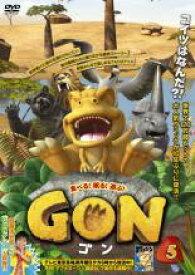 【中古】DVD▼GON ゴン 5(9話、10話)▽レンタル落ち