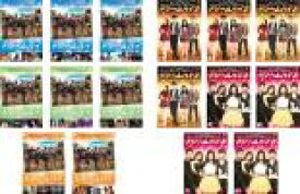 全巻セット【送料無料】【中古】DVD▼ドリームハイ(16枚セット)シーズン1 全8巻 + 2 全8巻▽レンタル落ち 韓国