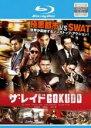 【バーゲンセールケースなし】【中古】Blu-ray▼ザ・レイド GOKUDO ブルーレイディスク【字幕】▽レンタル落ち