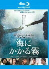 【バーゲンセール】【中古】Blu-ray▼海にかかる霧 ブルーレイディスク▽レンタル落ち 韓国