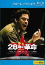 【中古】Blu-ray▼チェ 28歳の革命 ブルーレイディスク▽レンタル落ち