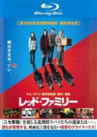 【バーゲンセール】【中古】Blu-ray▼レッド・ファミリー ブルーレイディスク▽レンタル落ち 韓国