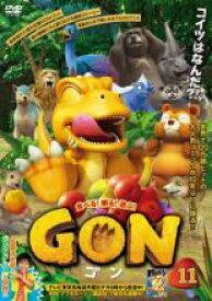 【中古】DVD▼GON ゴン 11(第21話、第22話)▽レンタル落ち