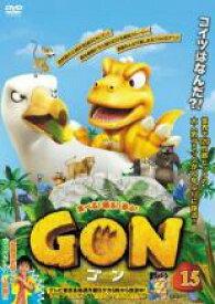 【中古】DVD▼GON ゴン 15(第29話、第30話)▽レンタル落ち