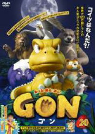 【中古】DVD▼GON ゴン 20(第39話、第40話)▽レンタル落ち