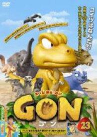 【中古】DVD▼GON ゴン 23(第43話)▽レンタル落ち