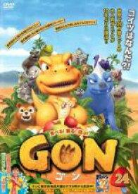 【中古】DVD▼GON ゴン 24(第44話)▽レンタル落ち