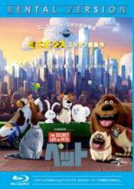 【バーゲンセールケースなし】【中古】Blu-ray▼ペット ブルーレイディスク▽レンタル落ち