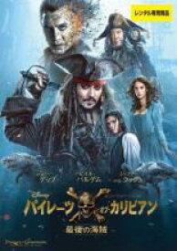 【中古】DVD▼パイレーツ・オブ・カリビアン 最後の海賊▽レンタル落ち