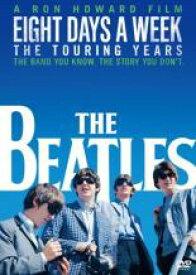 【中古】DVD▼ザ・ビートルズ EIGHT DAYS A WEEK The Touring Years【字幕】▽レンタル落ち