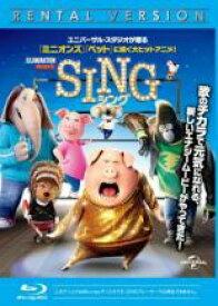 【バーゲンセール】【中古】Blu-ray▼SING シング ブルーレイディスク▽レンタル落ち