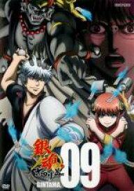 【中古】DVD▼銀魂. 09(第340話、第341話)▽レンタル落ち 時代劇
