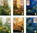 全巻セット【送料無料】【中古】DVD▼ハクメイとミコチ(6枚セット)第1話〜第12話 最終▽レンタル落ち