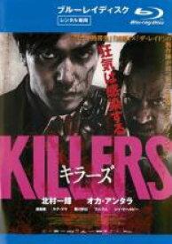 【バーゲンセール】【中古】Blu-ray▼KILLERS キラーズ ブルーレイディスク▽レンタル落ち