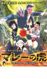 【中古】DVD▼岸和田 少年愚連隊 カオルちゃん最強伝説 マレーの虎▽レンタル落ち