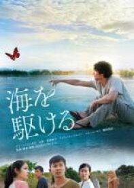 【中古】DVD▼海を駆ける▽レンタル落ち