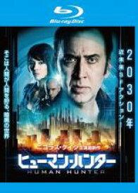 【中古】Blu-ray▼ヒューマン・ハンター ブルーレイディスク▽レンタル落ち