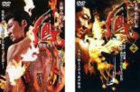 2パック【中古】DVD▼鳳 おおとり(2枚セット)1・2▽レンタル落ち 全2巻 極道 任侠