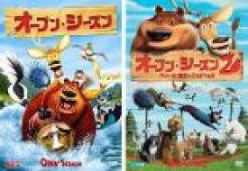 2パック【中古】DVD▼オープン・シーズン(2枚セット)1・2▽レンタル落ち 全2巻