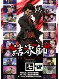 【中古】DVD▼結界師 七▽レンタル落ち