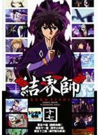 【中古】DVD▼結界師 十七▽レンタル落ち