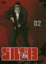 【中古】DVD▼ゴルゴ13 Vol.02▽レンタル落ち