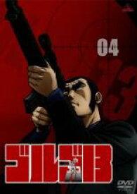 【中古】DVD▼ゴルゴ13 Vol.04▽レンタル落ち