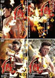 【中古】DVD▼鳳 おおとり(4枚セット)Vol.1・2・3・4▽レンタル落ち 全4巻 極道 任侠