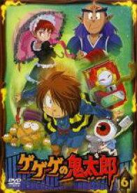 【中古】DVD▼ゲゲゲの鬼太郎 6(第15話〜第17話)2007年TVアニメ版▽レンタル落ち