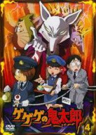 【中古】DVD▼ゲゲゲの鬼太郎 4(第9話〜第11話)2007年TVアニメ版▽レンタル落ち