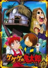【中古】DVD▼ゲゲゲの鬼太郎 17(第48話〜第49話)2007年TVアニメ版▽レンタル落ち