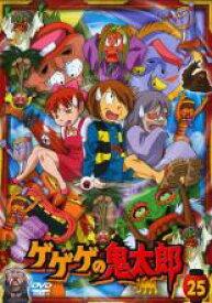 【中古】DVD▼ゲゲゲの鬼太郎 25(第69話〜第71話)2007年TVアニメ版▽レンタル落ち