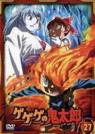 【中古】DVD▼ゲゲゲの鬼太郎 27(第75話〜第77話)2007年TVアニメ版▽レンタル落ち