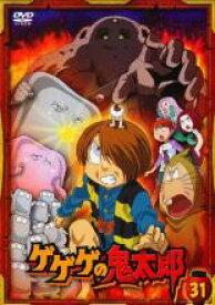 【中古】DVD▼ゲゲゲの鬼太郎 31(第87話〜第89話)2007年TVアニメ版▽レンタル落ち