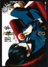 【中古】DVD▼黒執事 II 3▽レンタル落ち