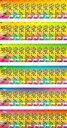全巻セット【送料無料】【中古】DVD▼まんが日本昔ばなし(60枚セット)▽レンタル落ち