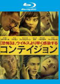 【中古】Blu-ray▼コンテイジョン ブルーレイディスク▽レンタル落ち ホラー