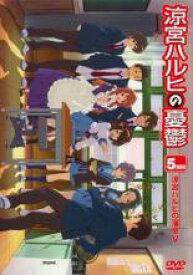 【中古】DVD▼涼宮ハルヒの憂鬱 5.999999 第8巻▽レンタル落ち