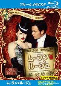 【バーゲンセール】【中古】Blu-ray▼ムーラン・ルージュ ブルーレイディスク▽レンタル落ち ミュージカル