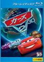 【バーゲンセール】【中古】Blu-ray▼カーズ2 3D ブルーレイディスク 3D再生専用▽レンタル落ち ディズニー